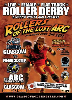 Rollers Of The Lost Arc poster
